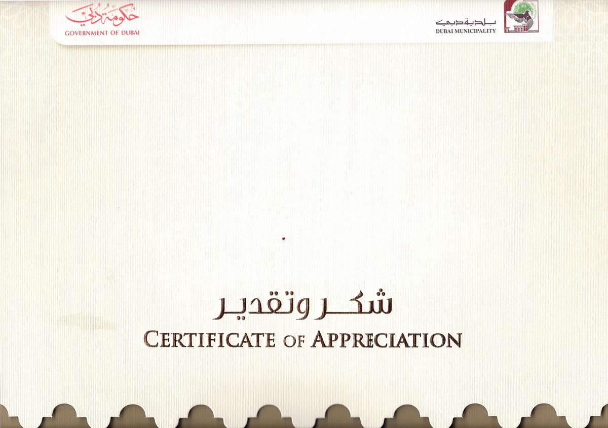 Polyclean Appreciation Certificates