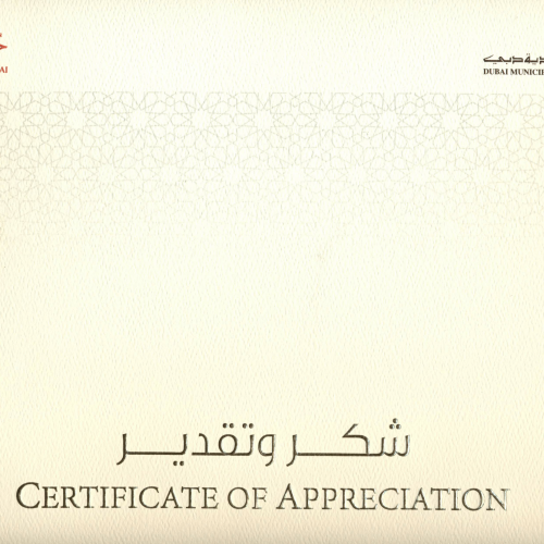 Ministry Cert of Appreciation-1
